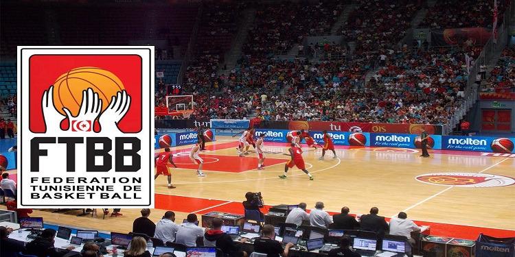 موعد قرعة الدور ربع النهائي لكاس تونس لكرة السلة للاكابر والكبريات