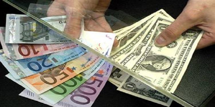 Baisse inquiétante des devises à la Banque centrale