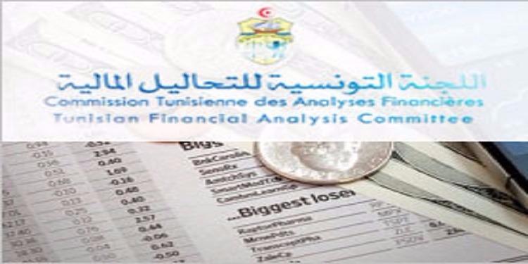 تونس: إحالة تصاريح بشبهات فساد في البورصة إلى القضاء