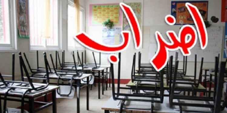 نقابة التعليم الثانوي تقرّ إضرابا حضوريا