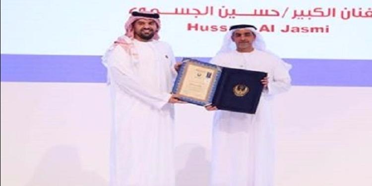 حسين الجسمي يتسلم ميدالية 'خدمة المجتمع' في الإمارات (صور)