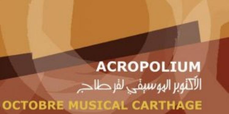 Octobre musical 2018 : 20 spectacles programmés du 12 au 31 octobre