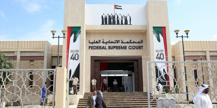 محكمة إماراتية ترفض الاعتراف بثلاث متحولات