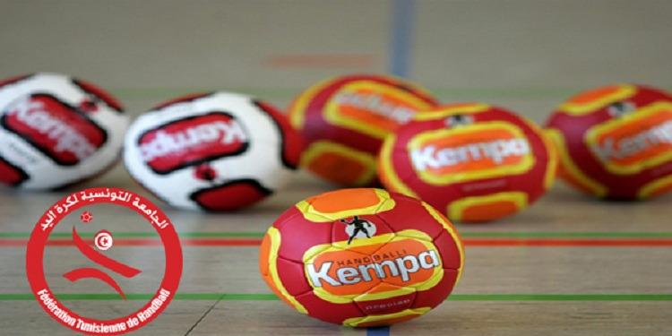 كرة اليد: نتائج المباريات المؤجلة لحساب الجولة 19