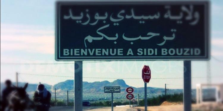 سيدي بوزيد: غلق الطريق الوطنية عدد 3 للمطالبة بمجلس وزاري يتناول ملف التشغيل