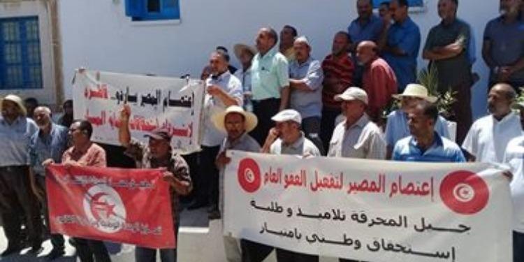 Sit-in des fichés par la police, à la Kasbah