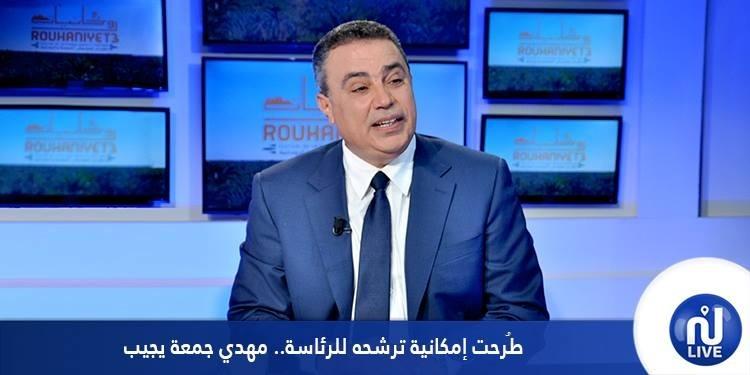 طُرحت إمكانية ترشحه للرئاسة: مهدي جمعة يجيب