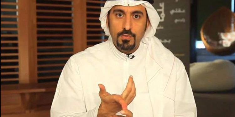 السعودية تمنع أكثر من 30 شخصية ثقافية وسياسية ودينية من السفر (صورة)