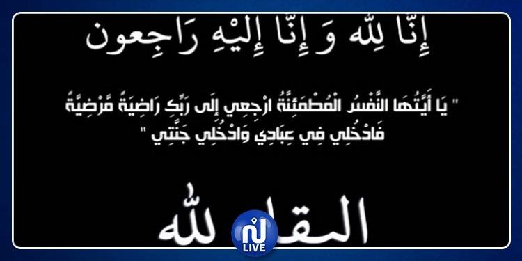 والد علاء الشابي في ذمة الله