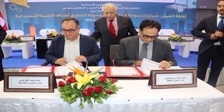 اتفاقية شراكة بين وزارتي الثقافة والشؤون الاجتماعية حول برنامج ثقافي داخل المؤسسات