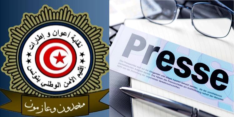 نقابة أعوان و إطارات إقليم الأمن الوطني بتونس تستنكر الاعتداءات التي طالت الصحفيين