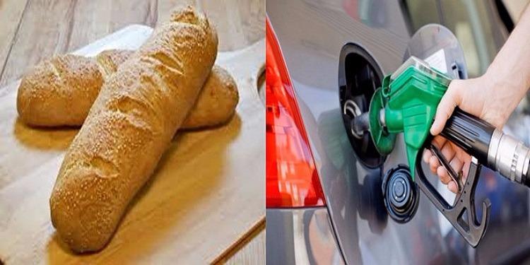 نحو الترفيع في أسعار الخبز والماء والبنزين والشاي والقهوة