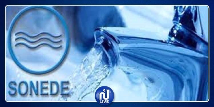 استئناف تزويد رادس بالماء الصالح للشراب في هذا الموعد