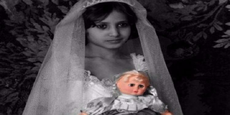 المغرب: الشرطة توقف زواج طفلة الـ 12 عاما