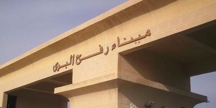 مصر تفتح معبر رفح في الاتجاهين لـ3 أيام