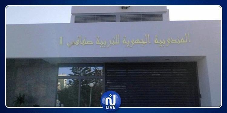 Sfax: Les instituteurs suppléants en sit-in depuis 6 jours…