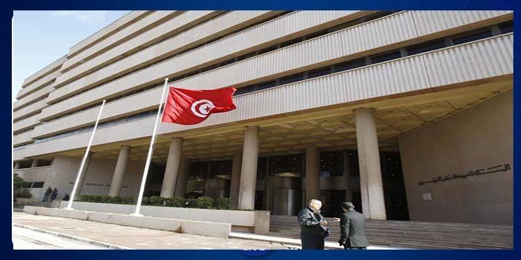 توقيع اتفاقية تعاون بين البنك المركزي التونسي والبنك الفرنسي