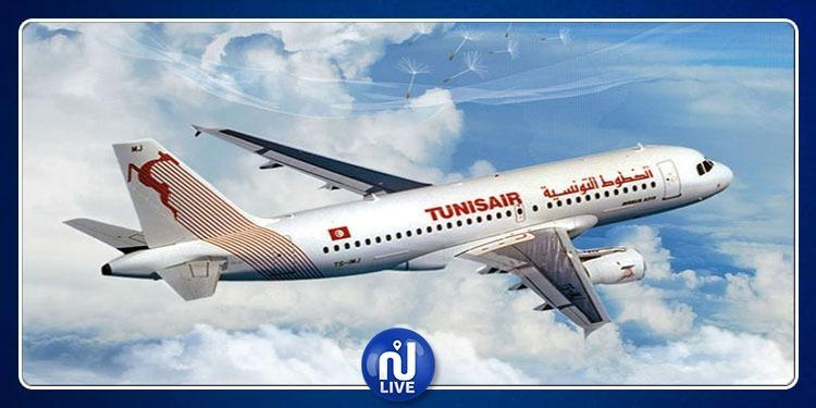 Tunisair: 25 800 billets vendus à des tarifs réduits en 2018