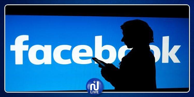 Faille Facebook : Les photos de 7 millions d'utilisateurs dévoilées