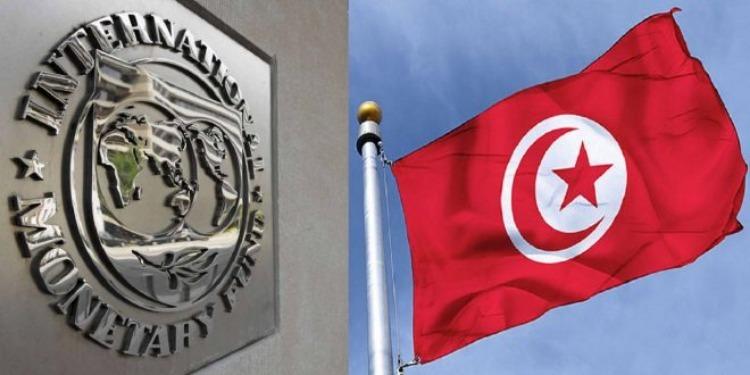 Feu vert du FMI pour le décaissement de la 3ème tranche du crédit à la Tunisie