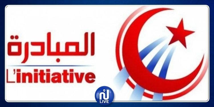 حزب المبادرة يدعو الحكومة الى تحسين المقدرة الشرائية