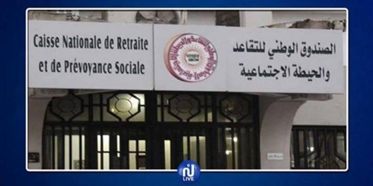 Le déficit de la CNRPS est estimé à près de 100 millions dinars