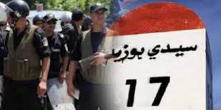 قوات الامن تمنع محتجين من تنظيم مسيرة بالشارع الرئيسي بمدينة سيدي بوزيد