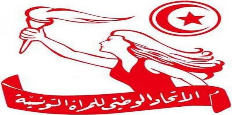 استقالة جماعية في الاتحاد الوطني للمرأة