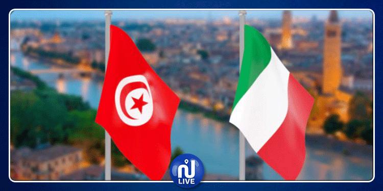 70 مليون أورو على ذمة تونس ضمن مشروع خدمة الإدخار