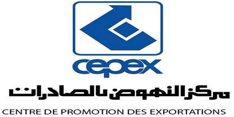 مركز النهوض بالصادرات يعرض على المؤسسات التونسية تطبيقات مجددة