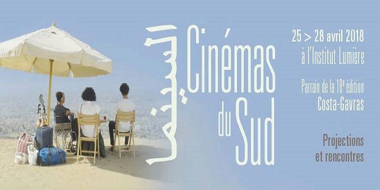 Lyon: Le Festival Cinémas du Sud honore le cinéma tunisien