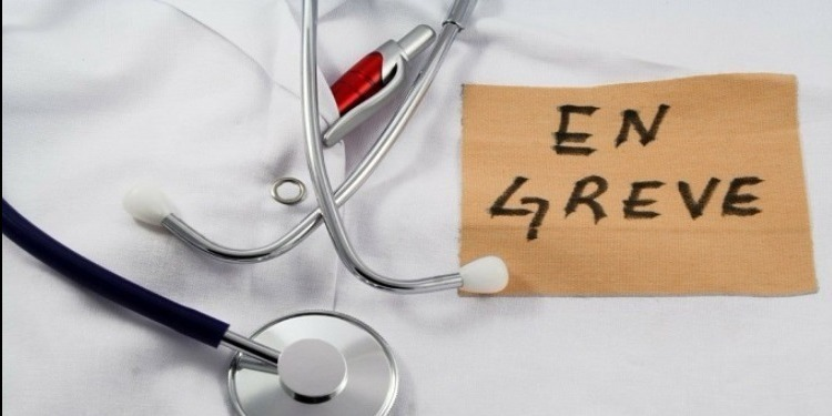 صدور الامر الحكومي المتعلق بالنظام الاساسي الخاص بالأطباء الداخليين والمقيمين
