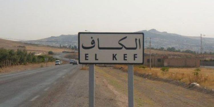 الكاف: إعادة فتح الطريق الجهوية عدد 72 الرابطة بين الكاف والطويرف
