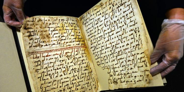 اكتشاف أقدم  مخطوطة للقرآن الكريم في العالم