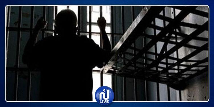 قفصة: السجن المؤبد لمغتصب عجوز ال91 سنة
