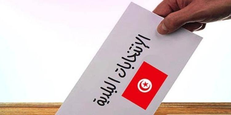 نسبة تقديم الترشحات للمشاركة في الانتخابات البلدية بعموم الدوائر الانتخابية