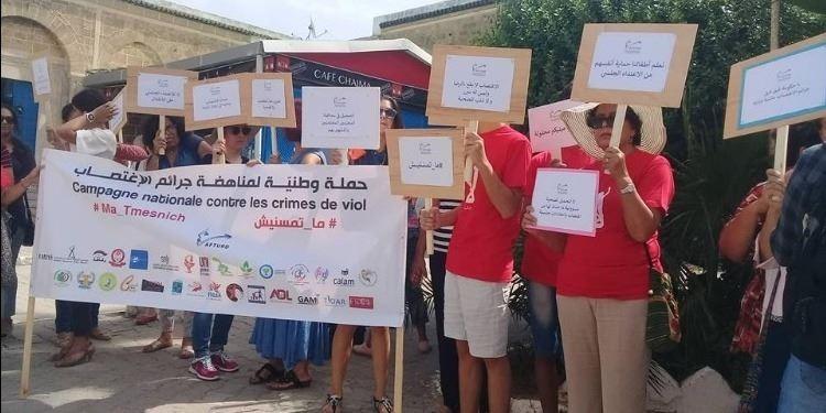 Mobilisation de la société civile contre les crimes de viol
