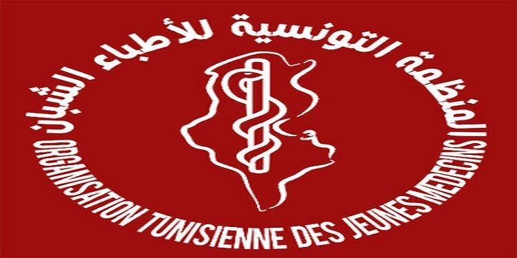 Suspension de la grève générale des jeunes médecins