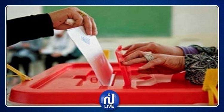 بداية من الغد: انطلاق التسجيل في انتخابات 2019