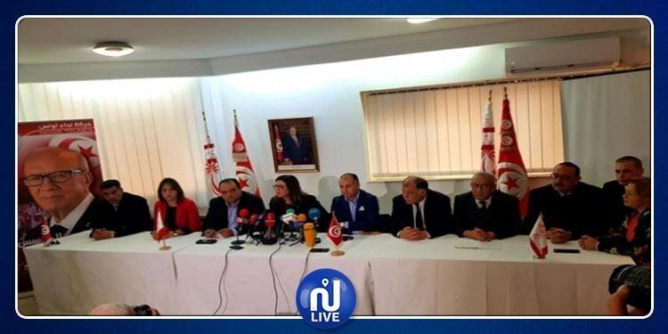 Samira Belkadhi présidera le Congrès de Nidaa Tounes