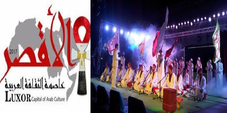 مصر: سامي اللجمي يشارك في إفتتاح الأيام الثقافية التونسية بالأقصر