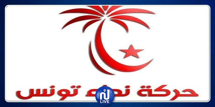 Nidaa Tounes boycotte 4 médias...