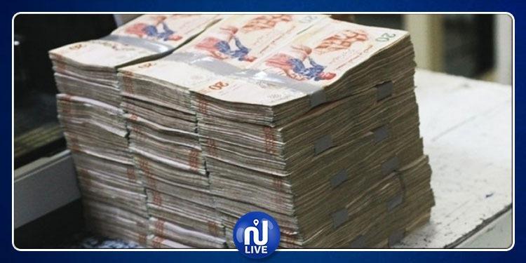 خلافا لما راج:هذه قيمة المبلغ الذي تم الاستيلاء عليه من بنك المغيرة