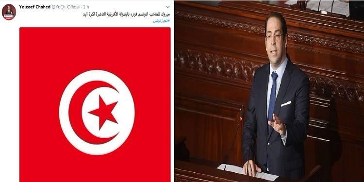 يوسف الشاهد يهنئ المنتخب الوطني التونسي لكرة اليد