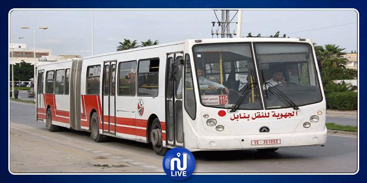 ديار بن سالم/نابل: غاز مشل للحركة داخل حافلة واغماء عدد من التلاميذ