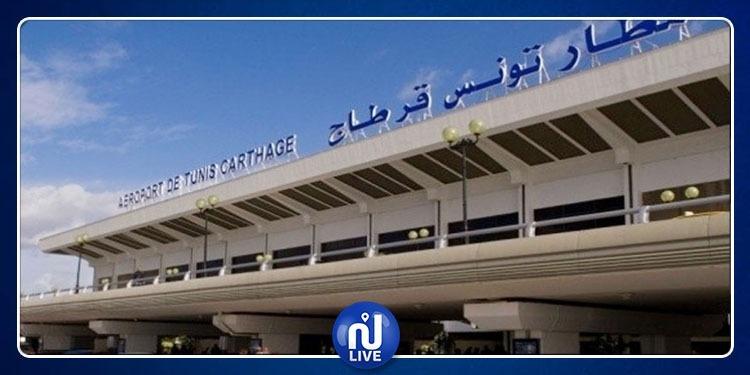 محطة التاكسي في مطار قرطاج مغلقة! (فيديو)
