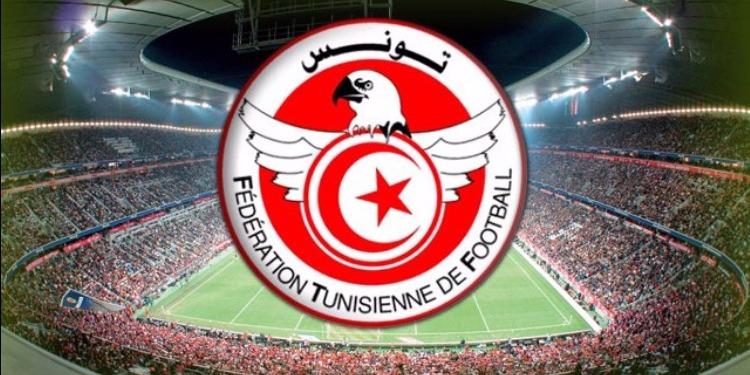 الجامعة التونسية لكرة القدم تحذر الأندية في بيان رسمي