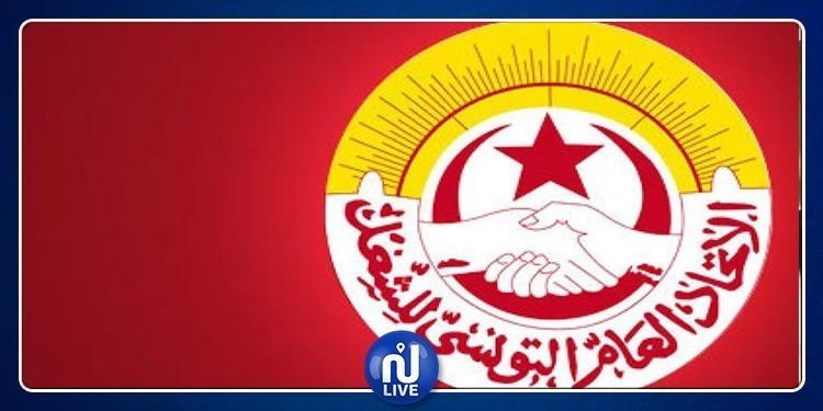 En Juillet : Nouveau round des négociations salariales