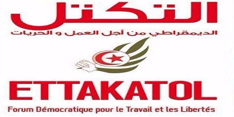 التكتّل يُناقش إستعدادات الحزب للإنتخابات البلدية 2018