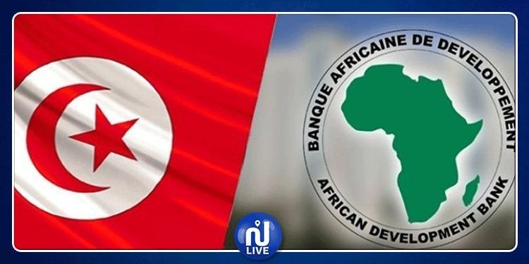 البنك الافريقي للتنمية يخصص نصف مليار دولار لفائدة تونس